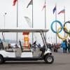 Экскурсия по Олимпийскому парку на электромобиле
