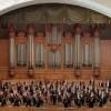 Государственный Академический Большой Симфонический оркестр и Юные Таланты