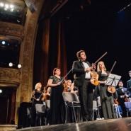 Концерт «Щелкунчик» 2017 фотографии