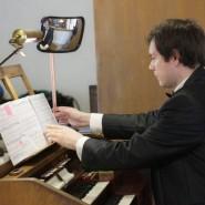 Концерт «Главная буква органного алфавита: Букстехуде, Брунс, Бём, Бах» 2018 фотографии