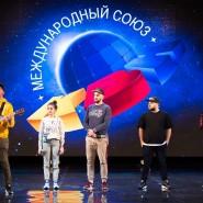 Международный фестиваль команд КВН «КиВиН» 2021 фотографии