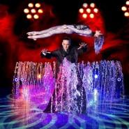 Цирковое шоу «Шоу воды, огня и света!» 2021 фотографии