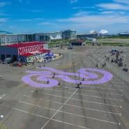 Мотодром в Сочи фотографии