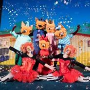 Спектакль «Три кота» 2018 фотографии