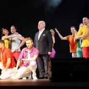 Концерт Владимира Винокура и его Театра пародий 2021 фотографии