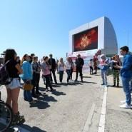Квест городского ориентирования в честь 72-летия Великой Победы фотографии