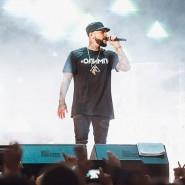 Концерт Тимати 2018 фотографии