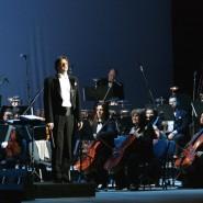 Концерт «Волшебный мир вальса» 2018 фотографии