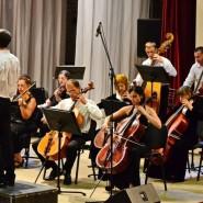 Концерт «Музыка на воде. PAGANINI» 2018 фотографии
