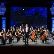 Концерт «К году музыки России и Австрии» 2018 фотографии