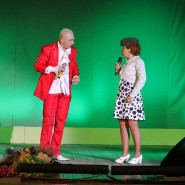 Концерт Елены Воробей и ее театра 2018 фотографии