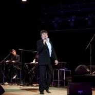 Концерт Александра Серова 2017 фотографии