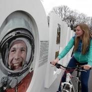 День космонавтики в «Сочи Парке» 2019 фотографии