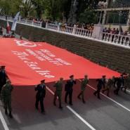 Акция «Бессмертный полк» на курорте «Газпром» 2018 фотографии