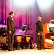 Концерт «Два гения: Бах и Таривердиев» 2017 фотографии
