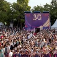 Кинофестиваль «Кинотавр» в Сочи 2021 фотографии