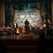 Концерт «Солисты Большого театра» 2018 фотографии