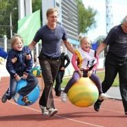 Спортивные семейные игры 2017 фотографии