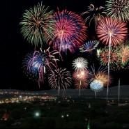 «Парад фейерверков» в Олимпийском парке 2021 фотографии