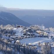 Горно-туристический центр «Газпром» фотографии