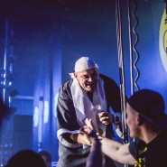Концерт группы «Грибы» 2017 фотографии