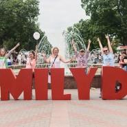 Фестиваль «Family day» в парке «Ривьера» 2018 фотографии