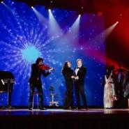 Концерт «Музыка любви» 2019 фотографии