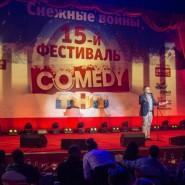 Фестиваль Comedy: Перезагрузка 2018 фотографии