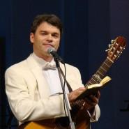 Концерт Евгения Дятлова 2017 фотографии