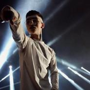 Концерт «Super After Party Баста и Matrang» 2018 фотографии