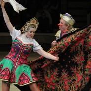 «Бизон-шоу» в Cочинском цирке 2017 фотографии