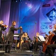 Гала-концерт закрытия ХI фестиваля Юрия Башмета 2018 фотографии