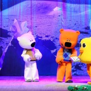 Детское шоу «Ми-ми-мишки. Защитники леса» 2019 фотографии