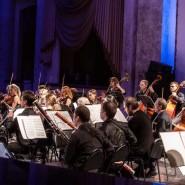 Фестиваль «Cello-форум «Второй день» 2020 фотографии