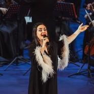 Концерт Тамары Гвердцители 2020 фотографии