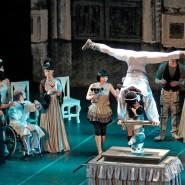Балетно-акробатическое шоу «Щелкунчик» 2019 фотографии
