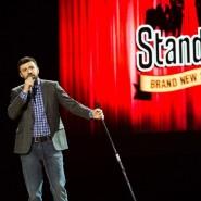 Шоу «Stand Up» 2018 фотографии