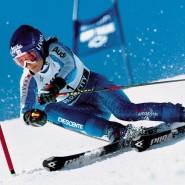 Городские соревнования по горным лыжам 2017 фотографии