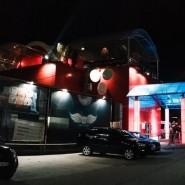 Комплекс Sky Club & Concert Hall фотографии