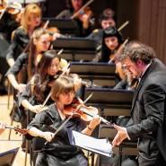 Концерт «Чайковский. Шостакович. Хачатурян» 2018 фотографии