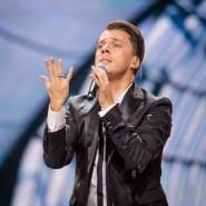 Концерт Максима Галкина 2019 фотографии
