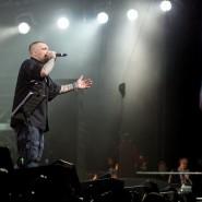 Концерт Басты 2018 фотографии