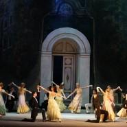 Опера «Евгений Онегин» 2017 фотографии