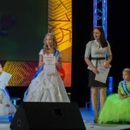 Международный детский фестиваль искусств «Кинотавтрик» 2017 фотографии
