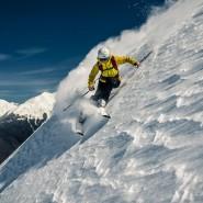 Фотовыставка «Зима и лето в горах» фотографии