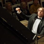 Концерт Мирослава Култышева 2018 фотографии