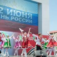 День России на «Роза Хутор» 2018 фотографии