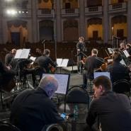 Концерт «Россия и карта мира» 2019 фотографии