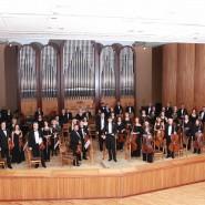 Концерт «Прокофьев. Шостакович. Таривердиев» 2020 фотографии