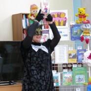 «Библиоутро» в Центральной детской библиотеке имени Н. Островского 2019 фотографии